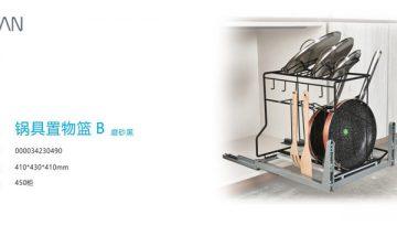 橱柜拉篮厂家解析:选购橱柜拉篮的技巧和保养方式