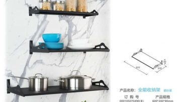 收纳五金高效利用厨房空间,多功能厨房挂件助收纳