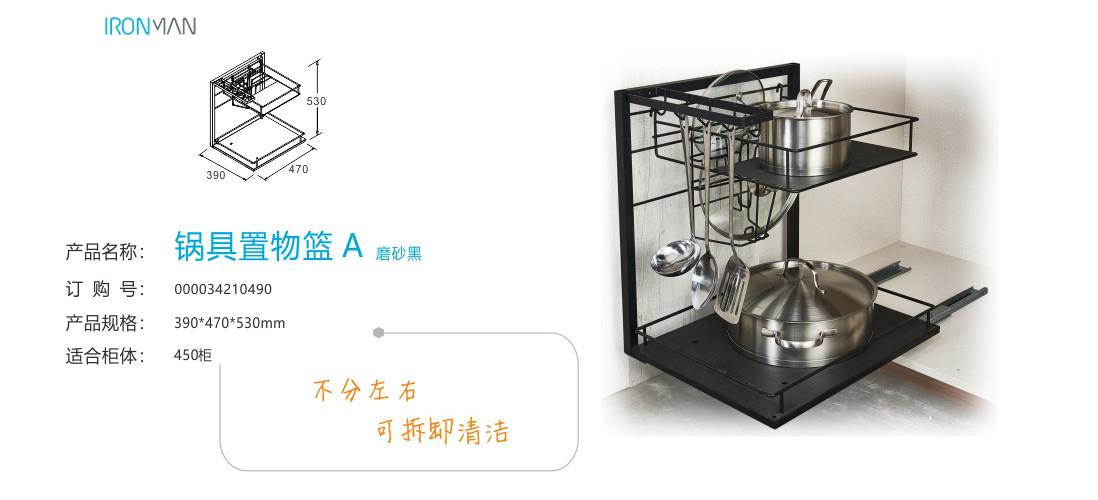 不想让厨房变得杂乱无章,一定要用实用的橱柜拉篮