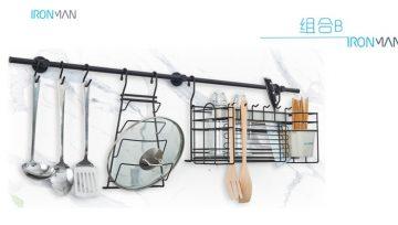 厨房收纳神器五金挂件,有哪一些的类型?
