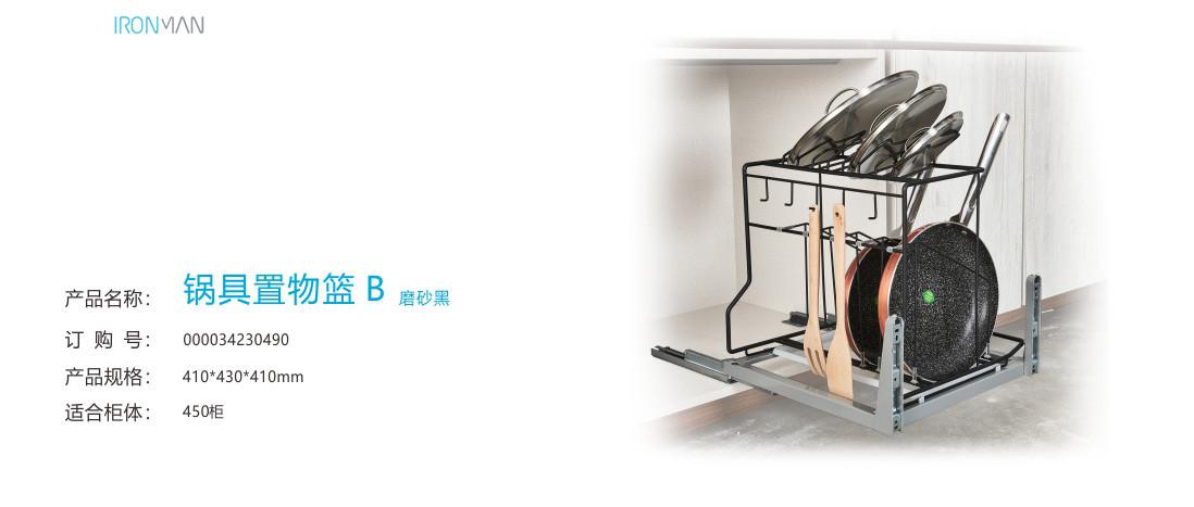 厨房完美收纳,这些橱柜拉篮可以起到很大作用