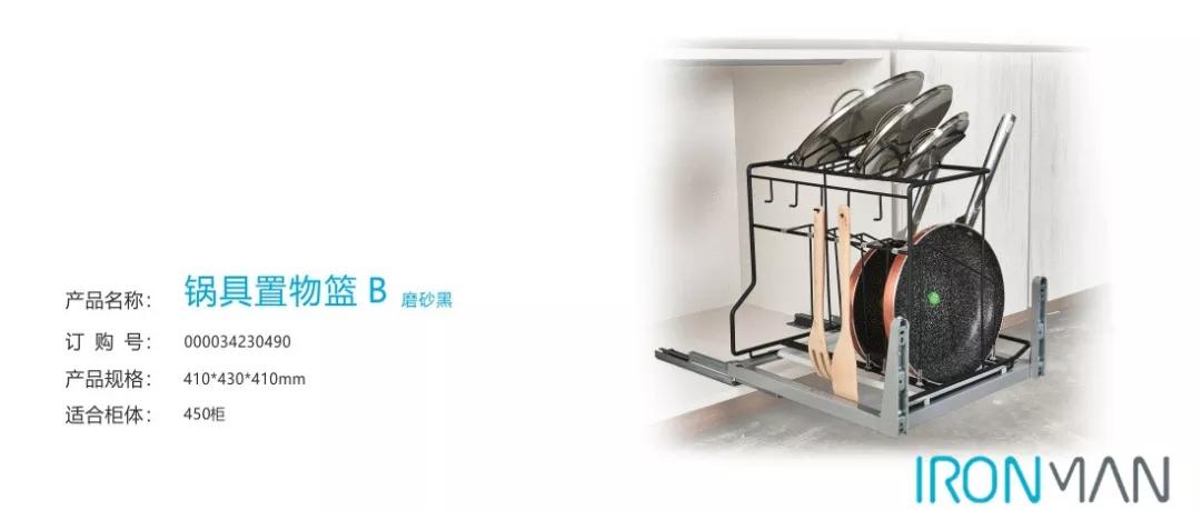 橱柜拉篮选购与保养技巧,这样子保养橱柜拉篮使用更长久!