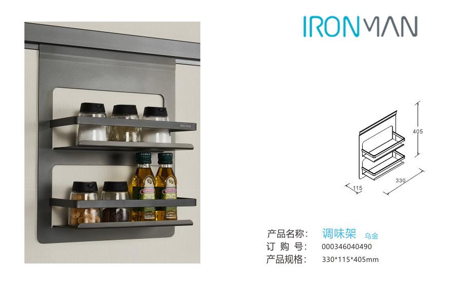 选购优质的厨房挂件,合理收纳整理造就美好生活