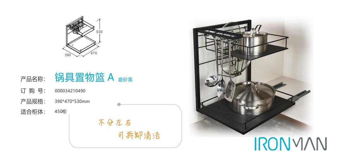 厨房置物架为厨房生活带来便利,让空间使用更有价值